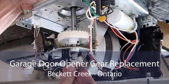 Garage Door Opener Gear Replacement Beckett Creek - Ontario